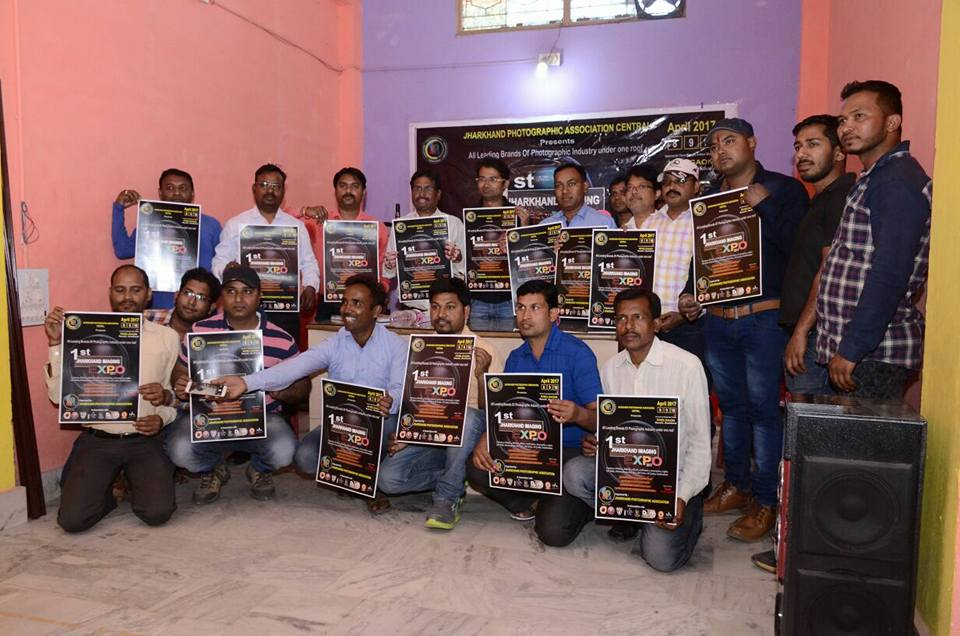 Poster Launching Hazaribagh
