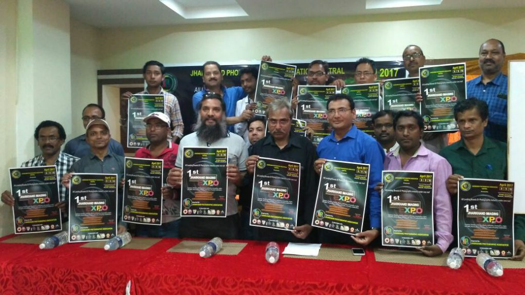 Poster Launching Lohardaga